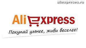 Переводчик Aliexpress