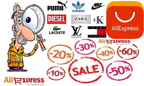Как на алиэкспресс найти самый дешевый товар