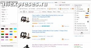 как покупать товары на алиэкспресс